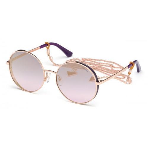 GUESS Okulary korekcyjne damskie GU7606  28X Shiny Rose - złoty, różowy