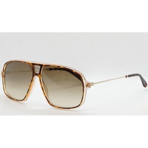 Givenchy Okulary przeciwsłoneczne damskie GV 7138/S 0T4H4 - szylkretowy, filtr UV 400